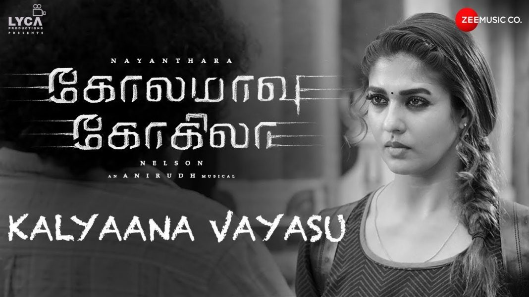 Kalyaana Vayasu Video Song