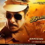 Dabangg 3 Official Tamil Trailer