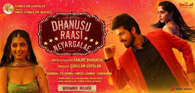 Dhanusu Raasi Neyargalae First Look
