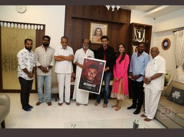 Superstar launches the first look of Andha Naal