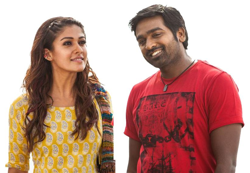 Vijay Sethupathi and Nayanthara will romance again
