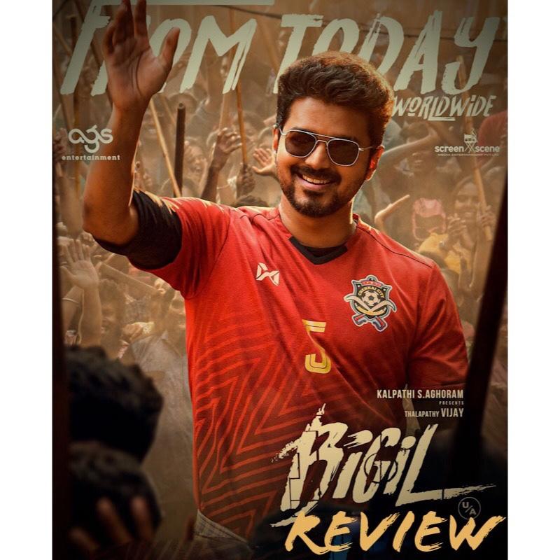 Bigil Review