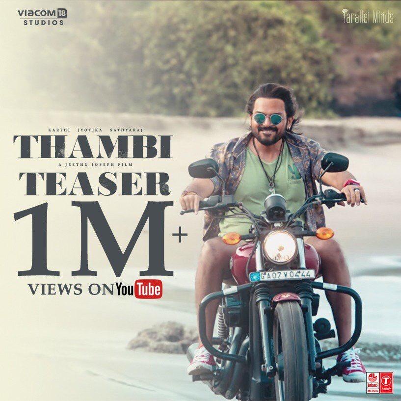 Thambi Official Teaser