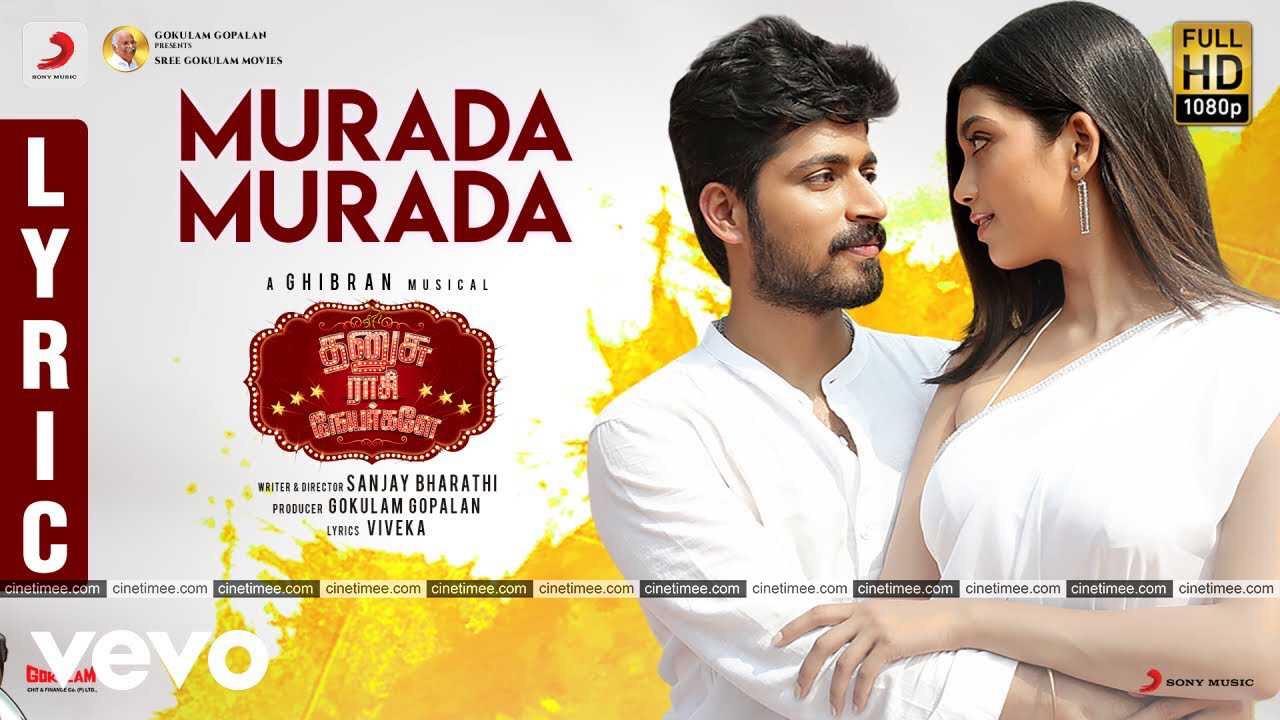 Murada Murada Lyric