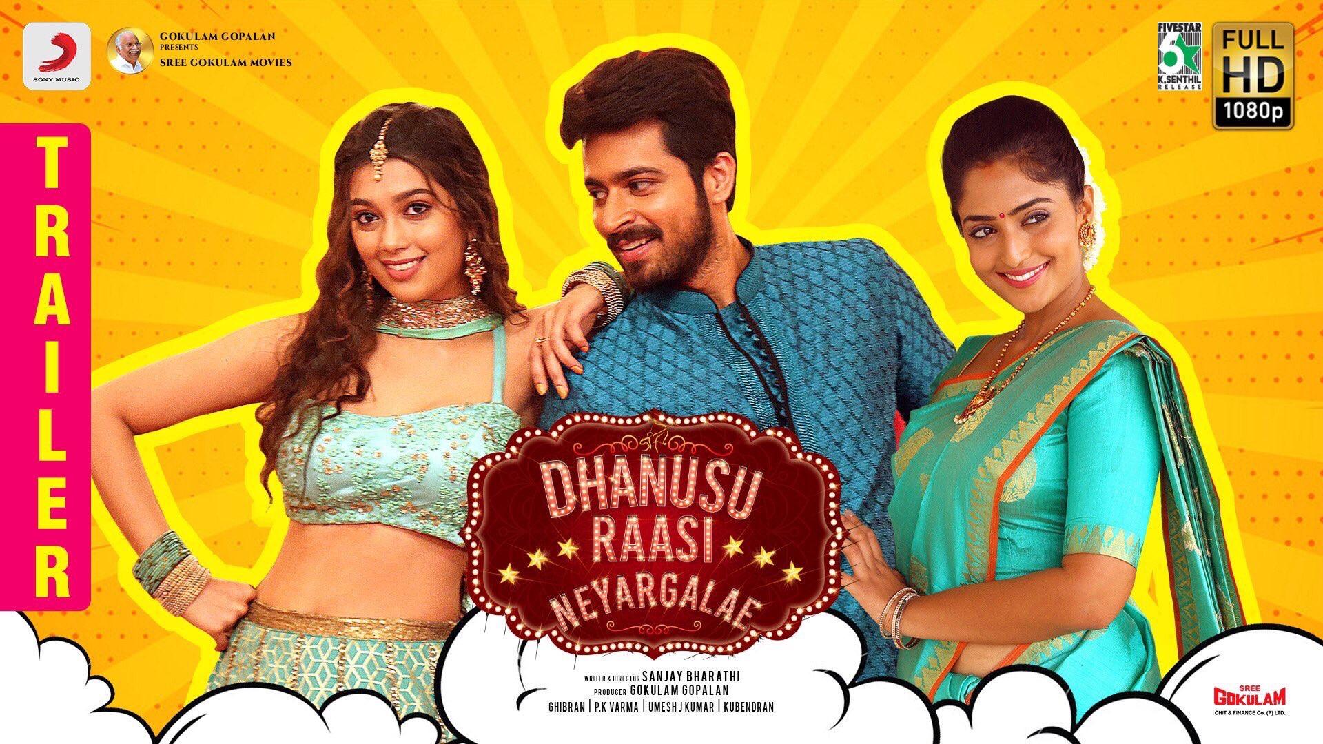 Dhanusu Raasi Neyargalae Trailer