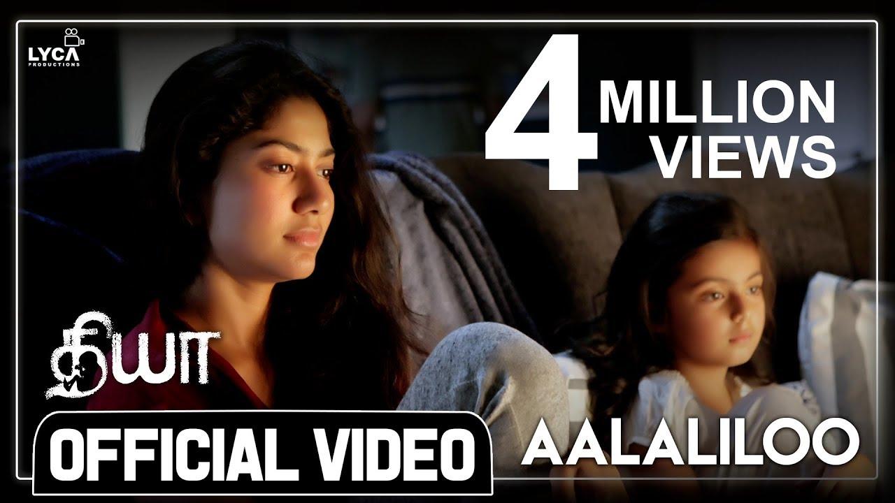 Aalaliloo Song Lyrics Video