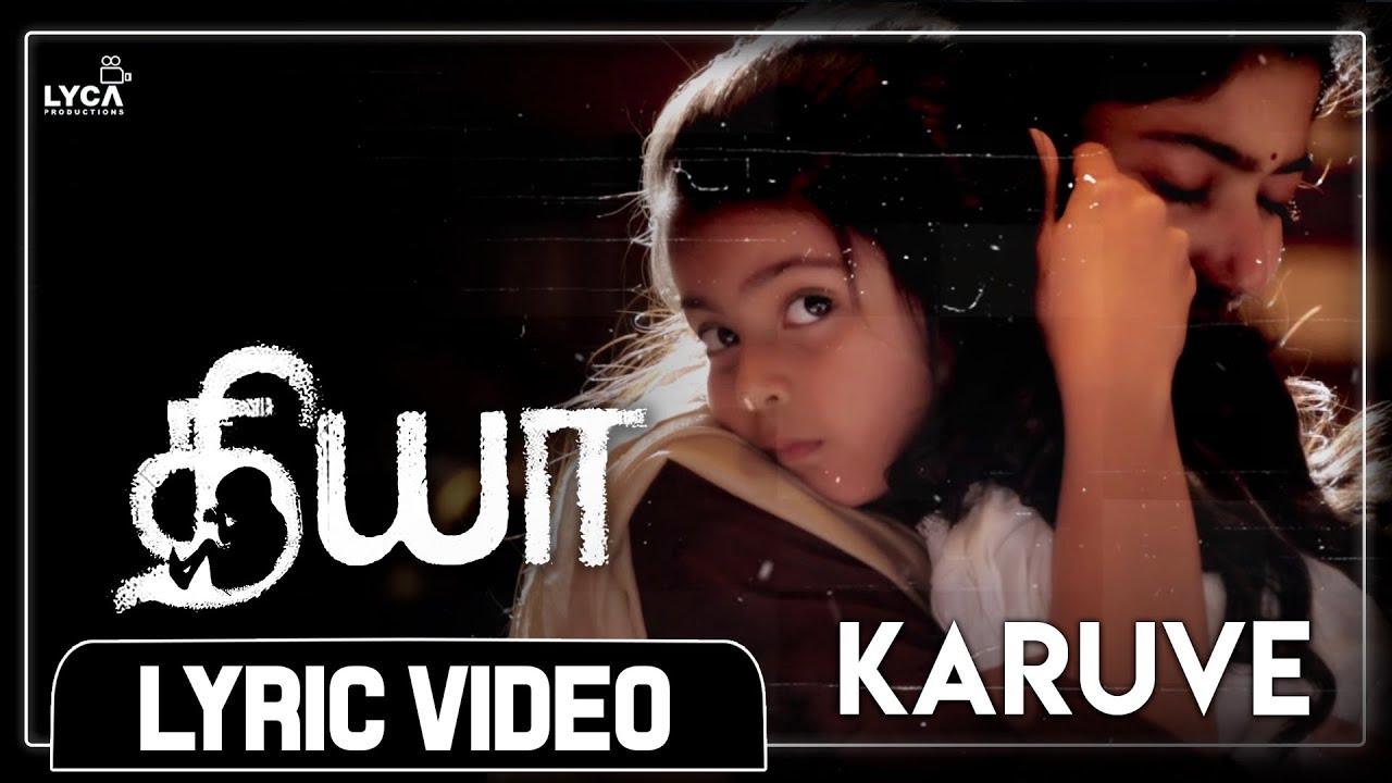 Karuve Song Lyrics Video
