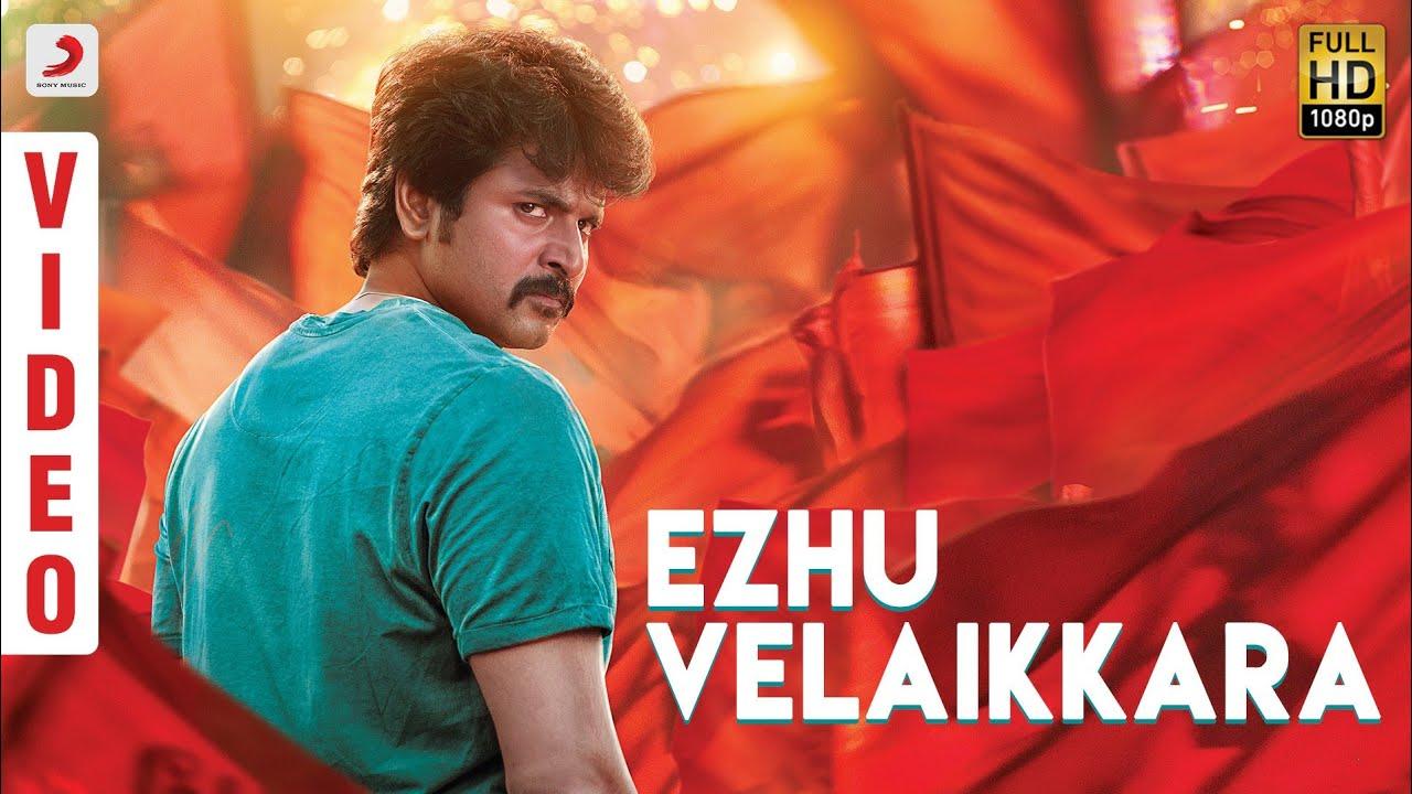 Ezhu Velaikkara Video Song