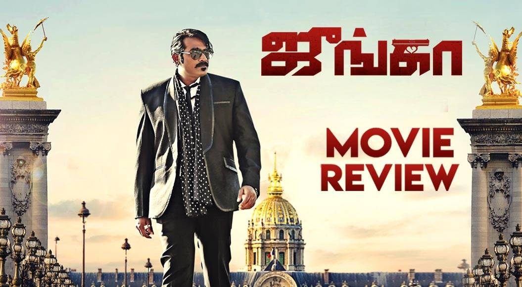 Junga Movie Review