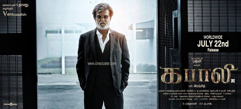Its official: Kabali all set for July 22nd release