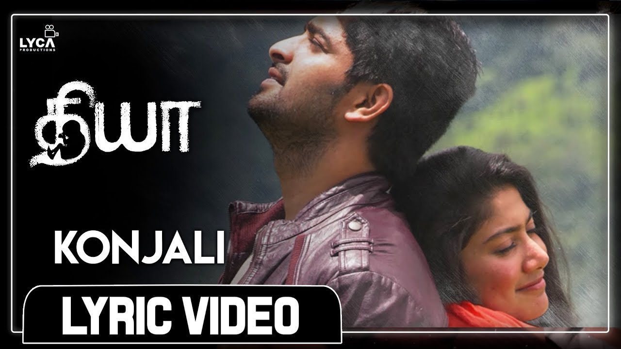 Konjali Song Lyrics Video