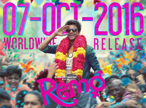 Remo to release on October 7th