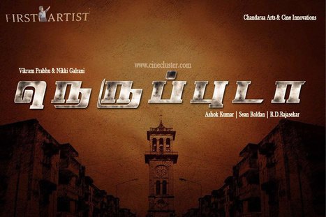 Vikram Prabhu started shooting for Neruppu da