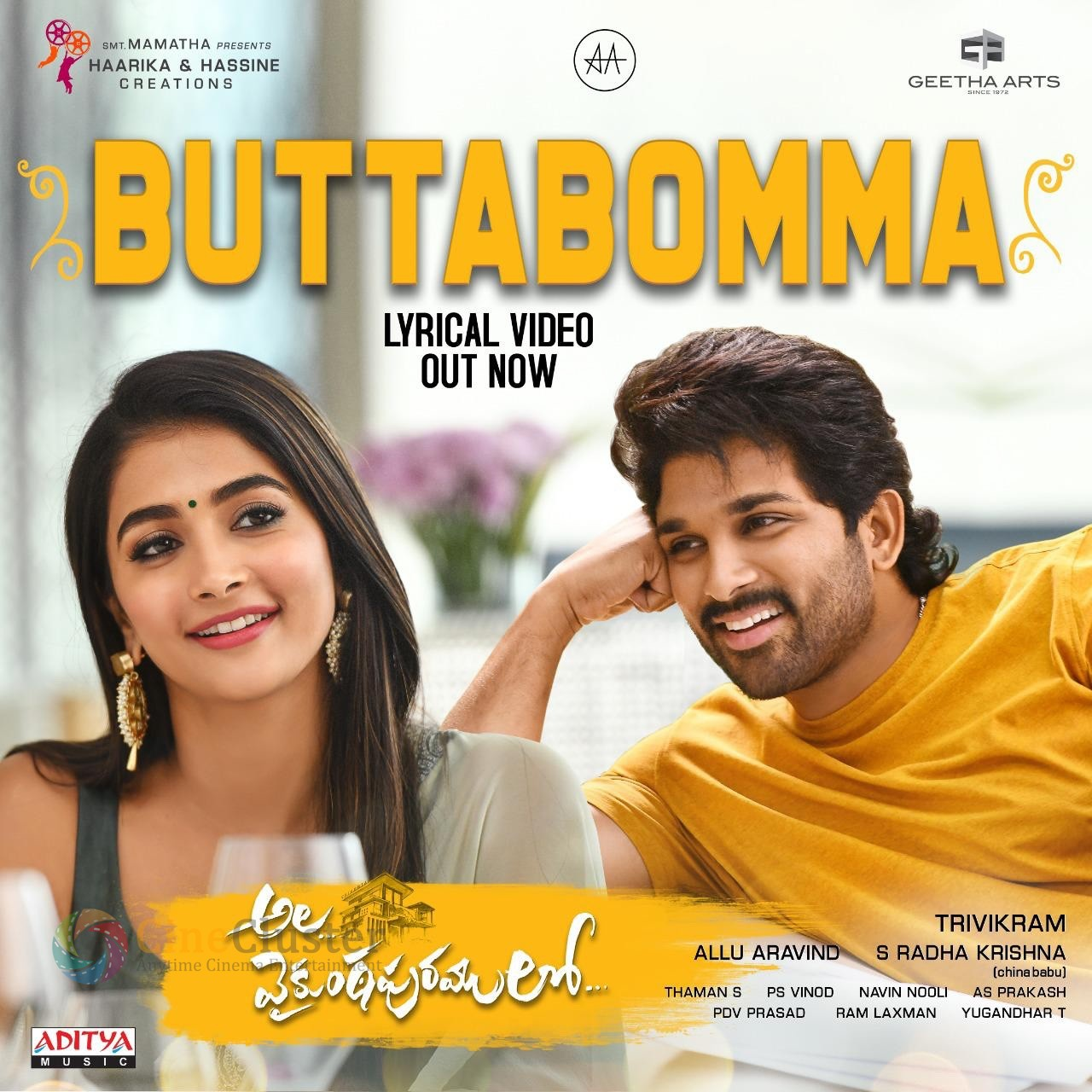 ButtaBomma Lyrical Video Song