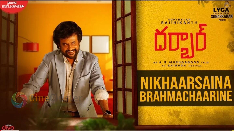 Nikhaarsaina Brahmachaarine Lyric Video