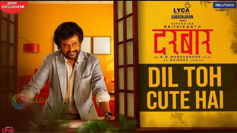 Dil Toh Cute Hai Lyric Video