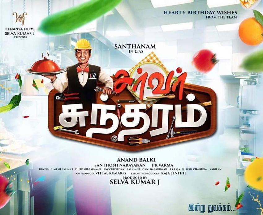 Santhanam's 'Server Sundaram' to hit the screens this Diwali