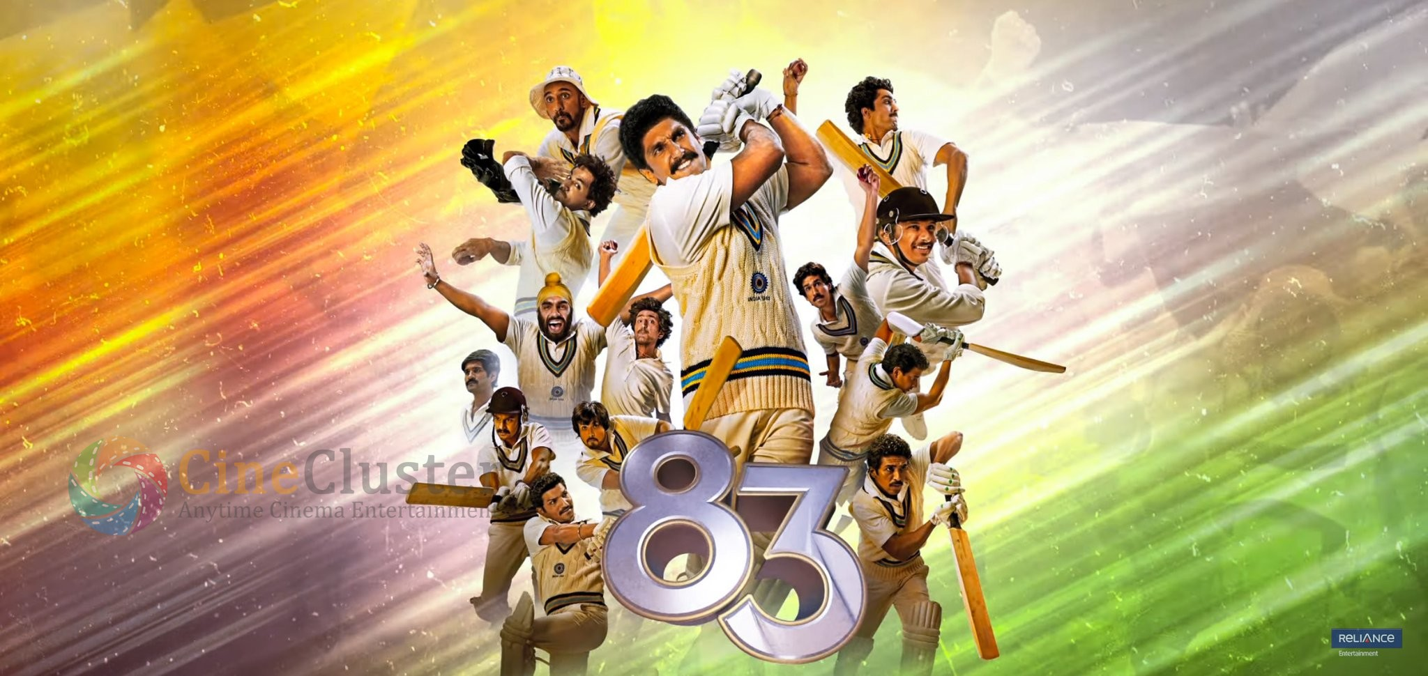 83 First Look Posters
