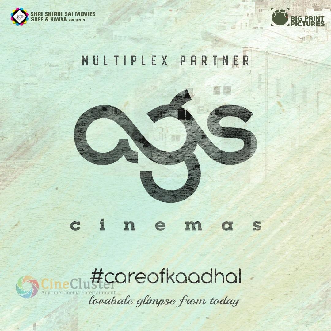Glimpse of C/O Kaadhal