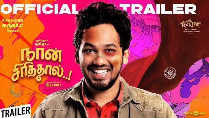 Naan Sirithal official Trailer
