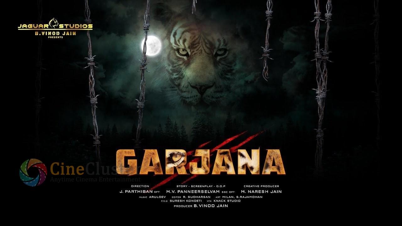 Garjana Official Motion Teaser