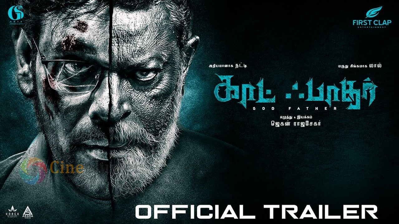 God Father Official Trailer (Tamil)