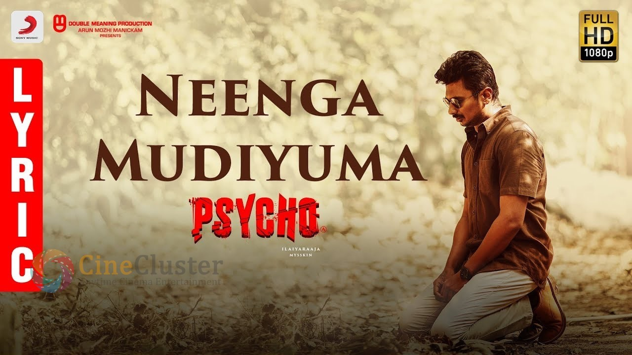 Neenga Mudiyuma Lyrical Video