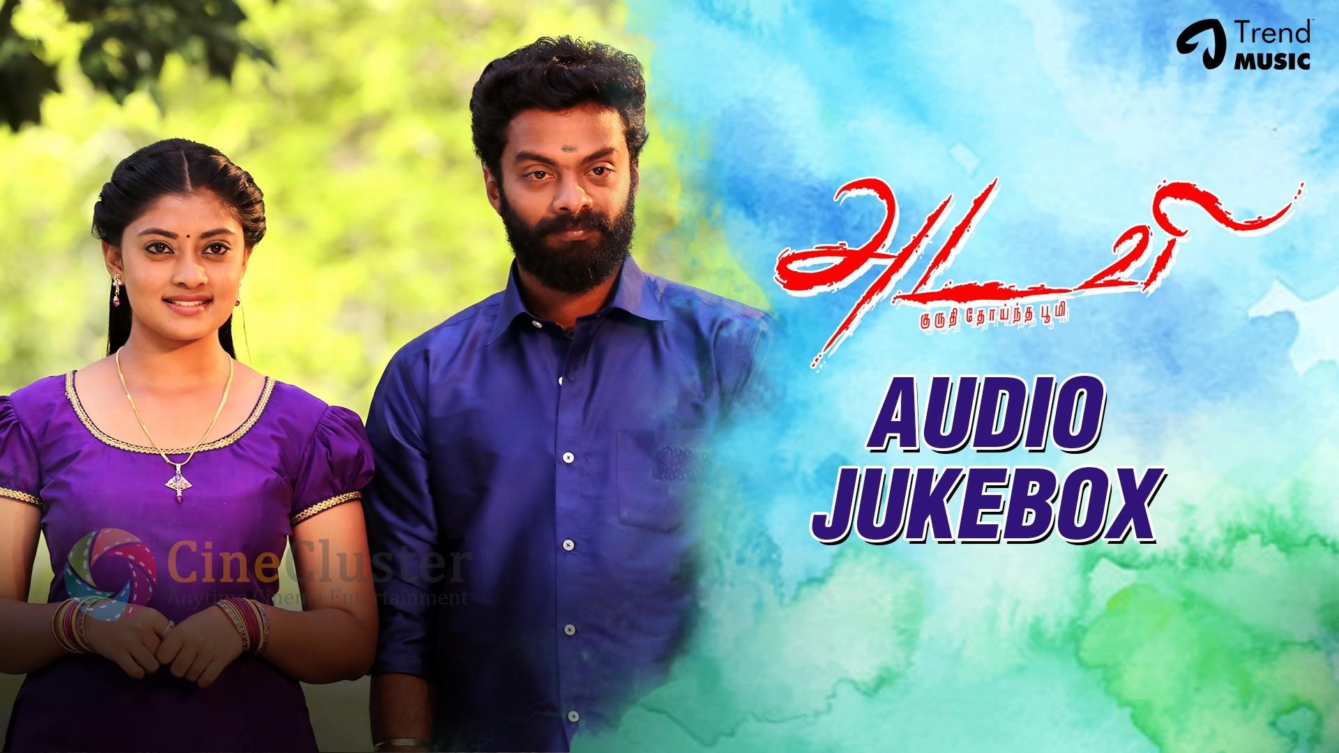 Adavi Tamil Movie Audio Jukebox