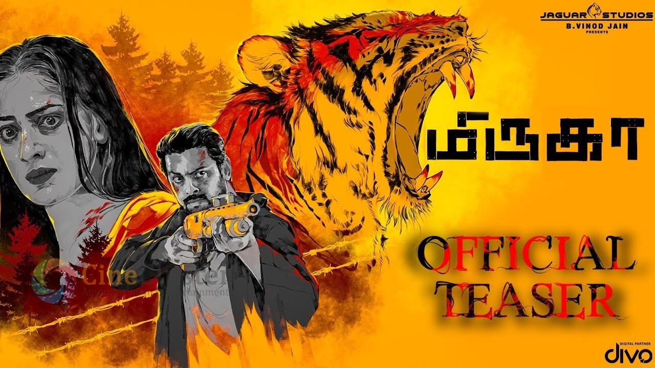 Mirugaa Official Tamil Teaser