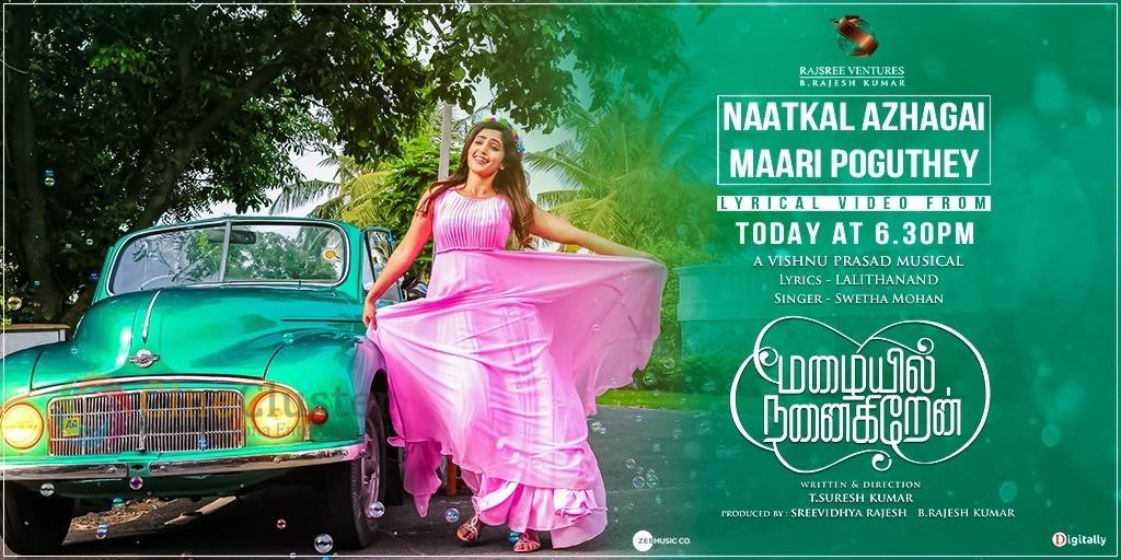 Naatkal Azhagai Maari Poguthey Lyrical Video