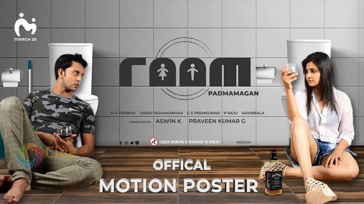 ROOM Motion Poster