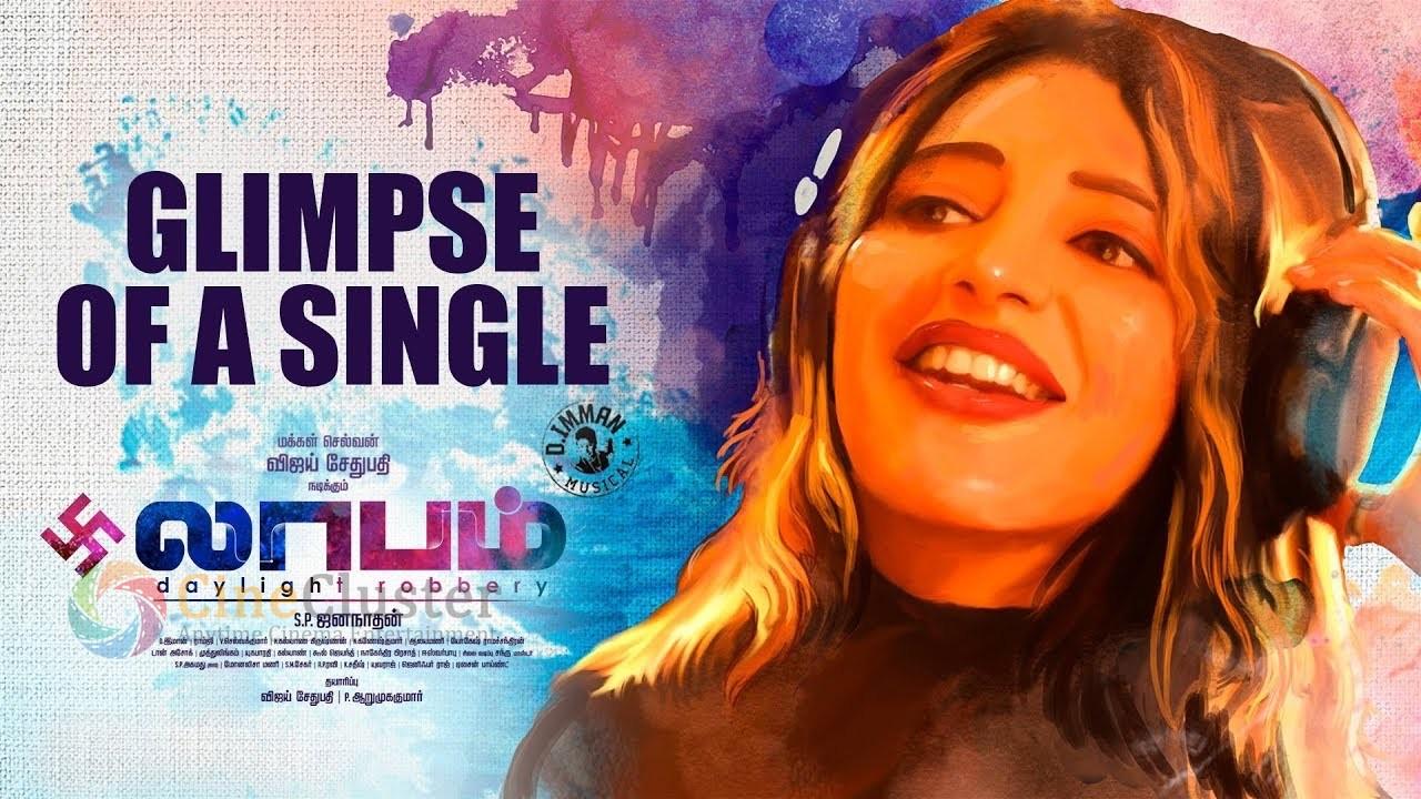 Laabam Glimpse of a Single