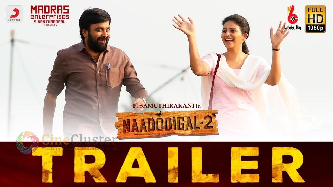 Naadodigal 2 Official Trailer