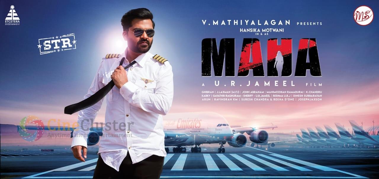 """Director Jameel reveals STR's character in """"Maha"""""""