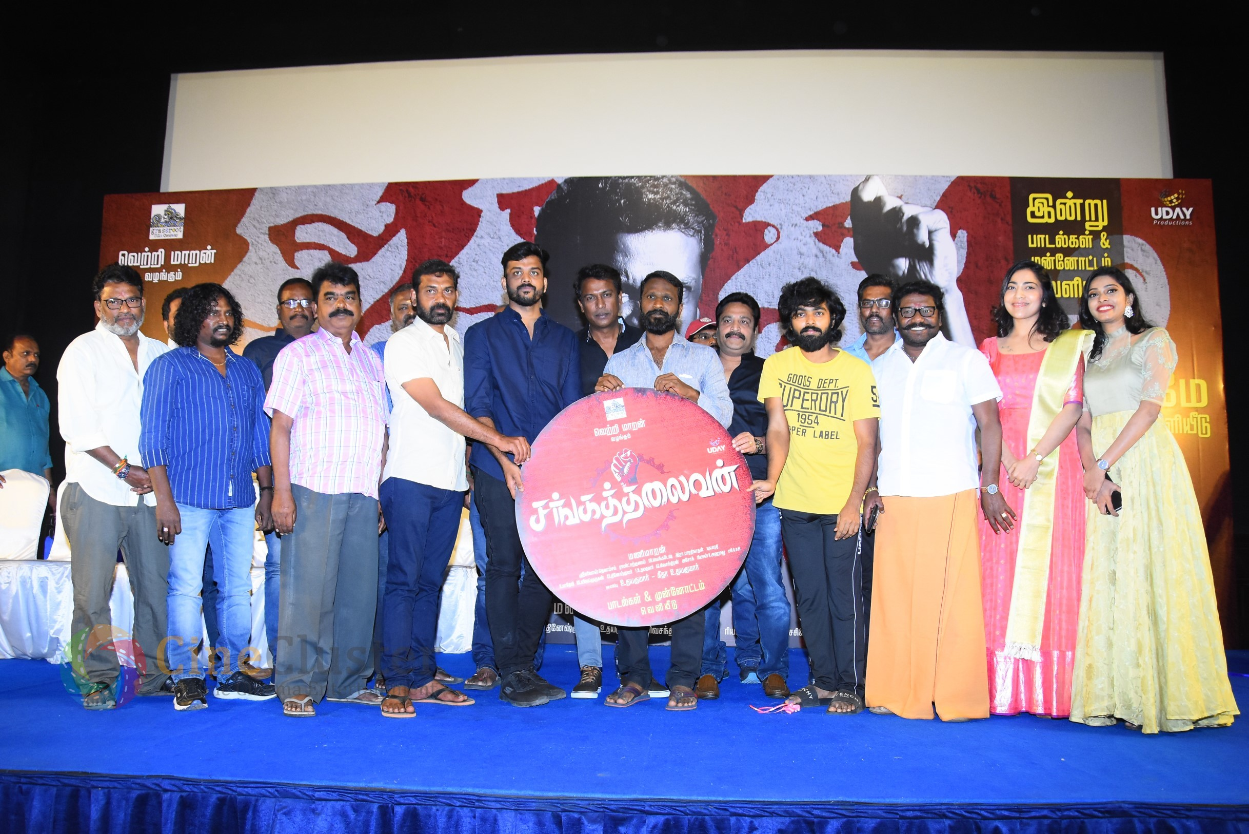 Sangathalaivan Audio & Trailer Launch Stills