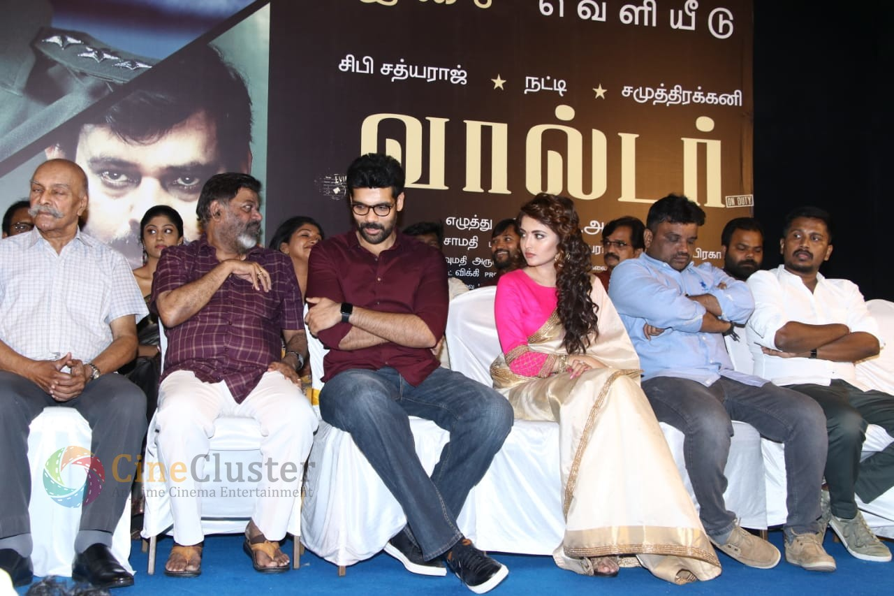 Walter Audio Launch Stills