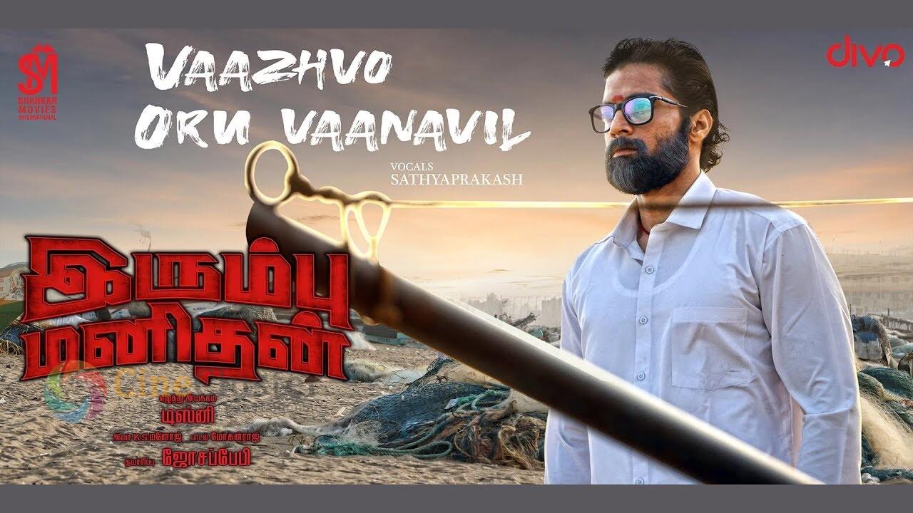 Vaazhvo Oru Vaanavil (Lyric Video)