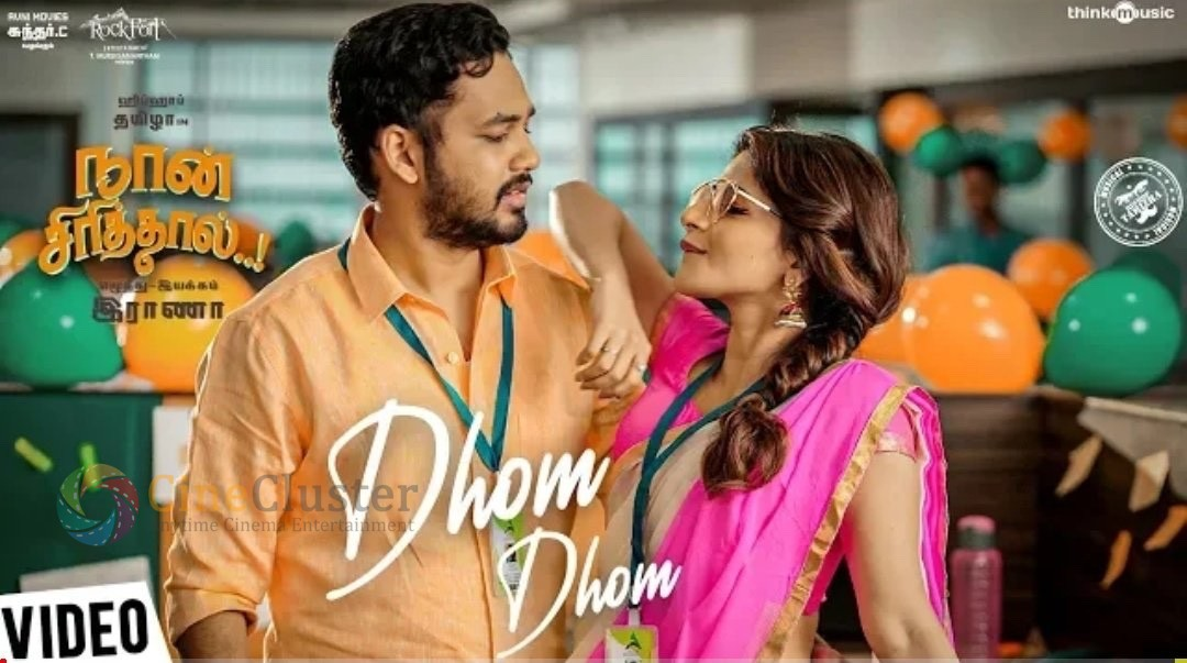 Dhom Dhom Video Song