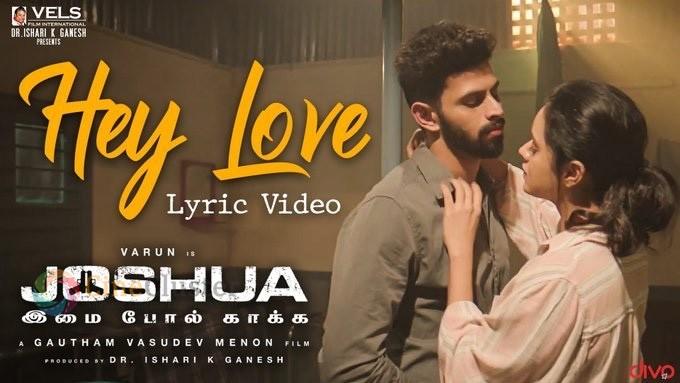 Hey Love Lyric Video