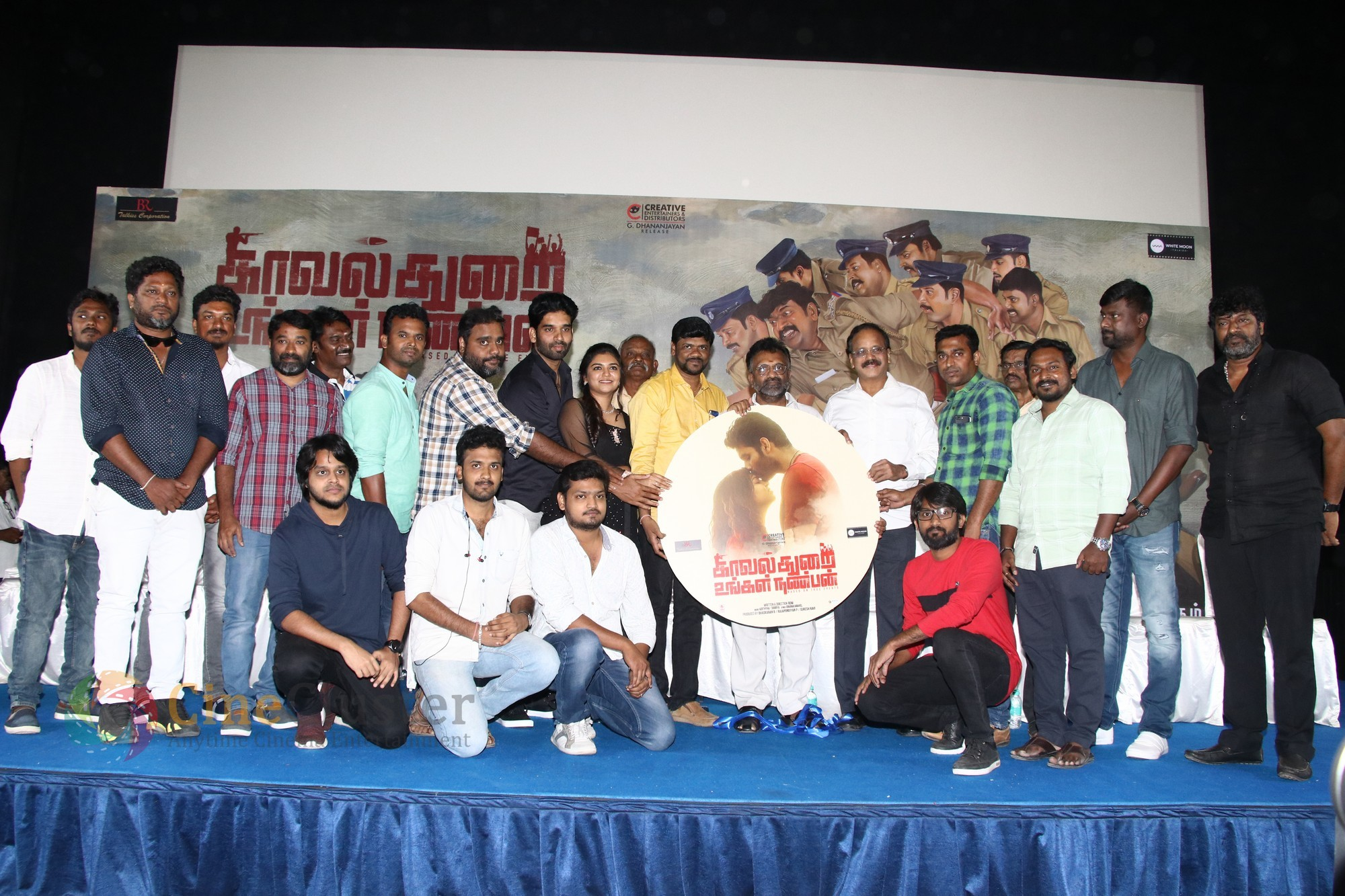 Kavalthurai Ungal Nanban Audio Launch Stills