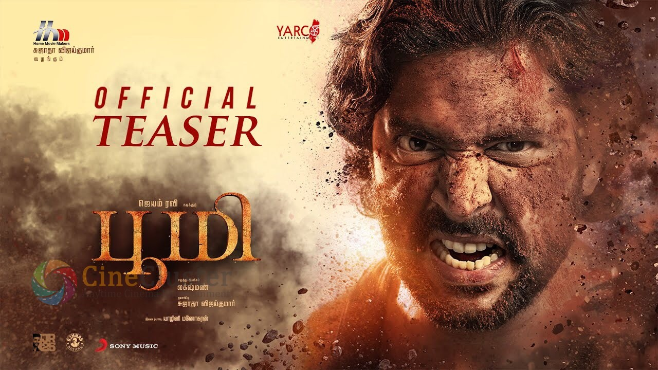 Bhoomi Official Teaser
