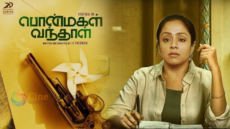 Theatre-owners upset over release plans of Jyothika's film