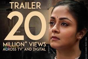 'பொன்மகள் வந்தாள்' திரைப்படத்தின் ட்ரெய்லர் 2 கோடிப் பார்வைகளைக் கடந்துள்ளது!
