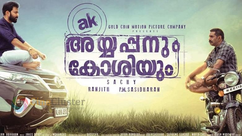 Public Movie Review: Ayyappanum Koshiyum