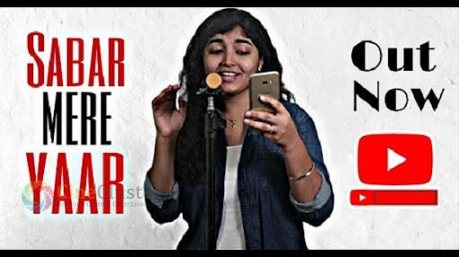 Sabar Mere Yaar – A song on Corona Virus & Lock down