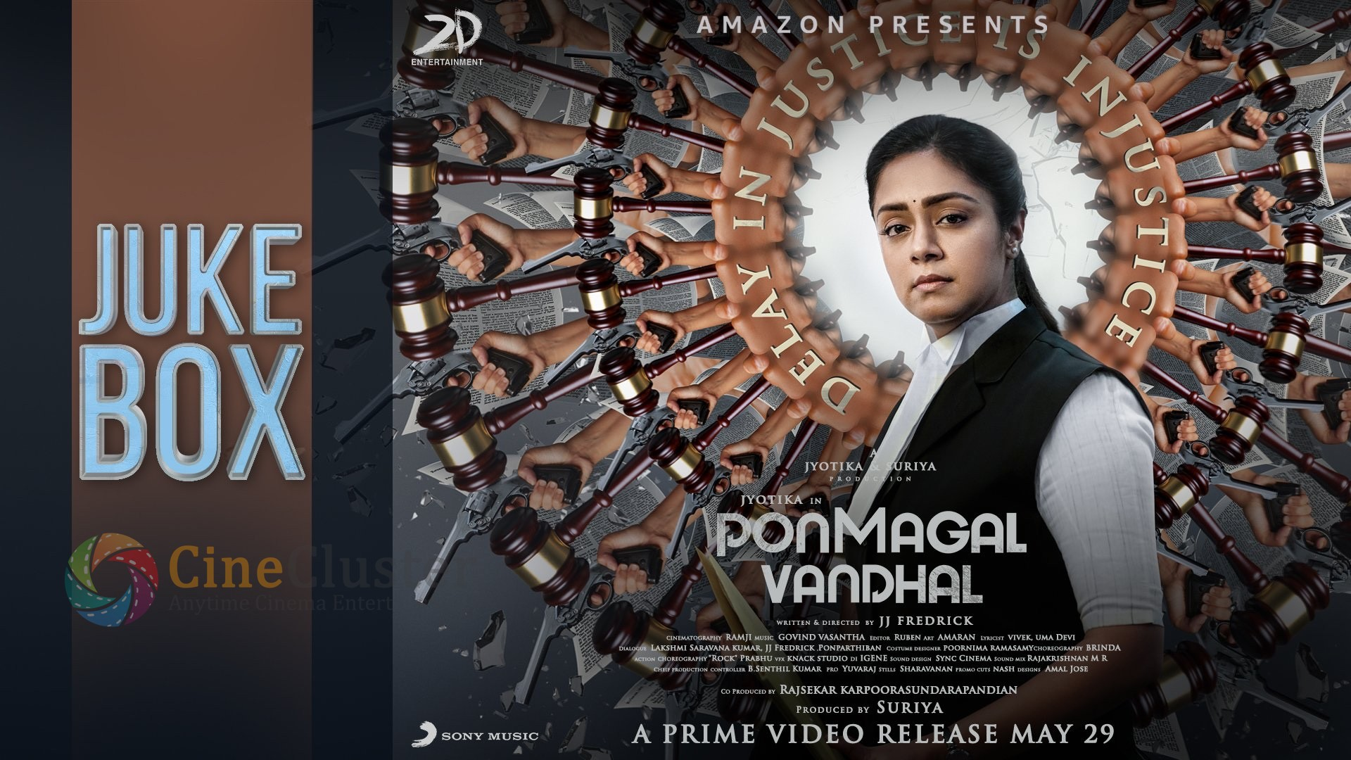 Ponmagal Vandhal Jukebox