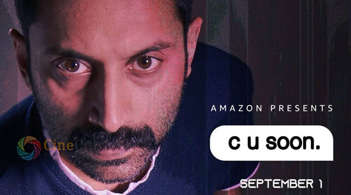 CU SOON ALL SET TO HIT AMAZON PRIME VIDEO