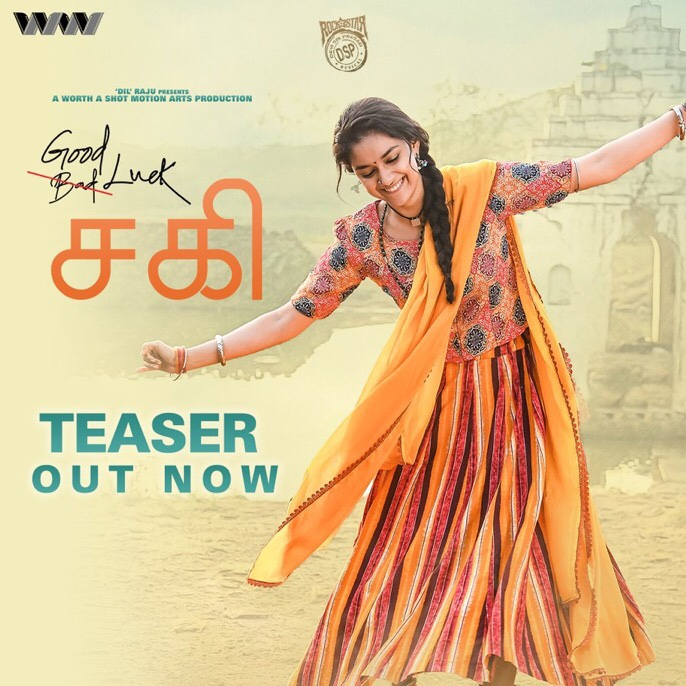 Good Luck Sakhi (Tamil Teaser)