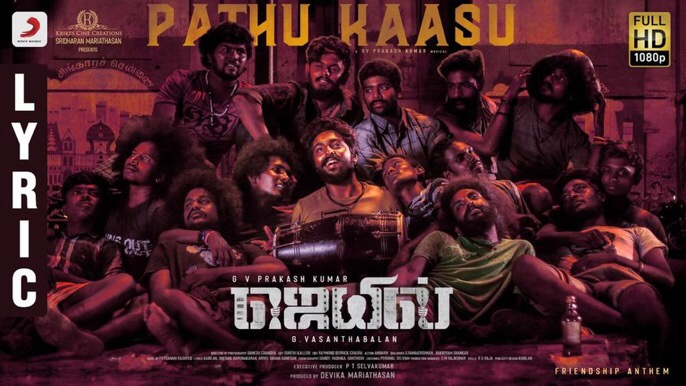 Pathu Kaasu Lyric Video