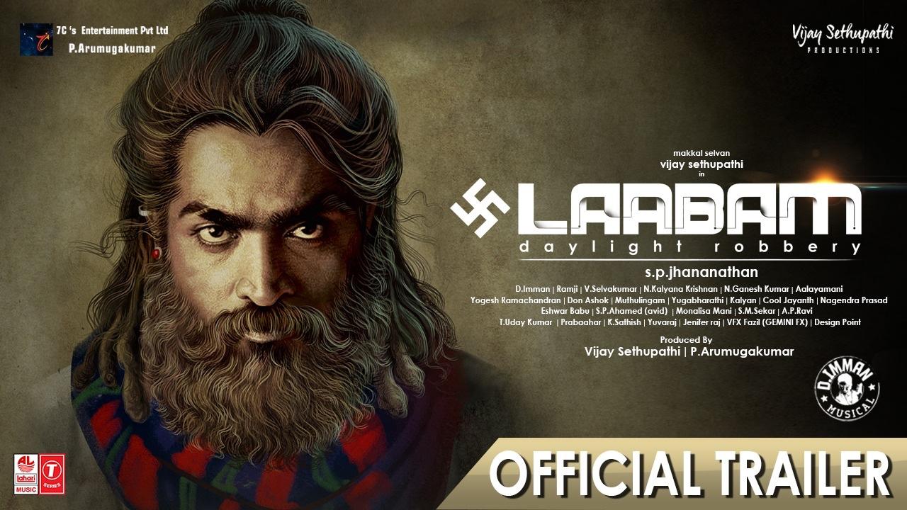 Laabam Official Trailer